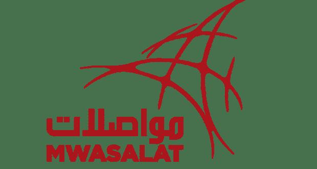 Lumiplan_Transport_Logo_Mwasalat_Oman